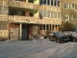 Екатеринбург, Griboedov st., 26А: приподъездная территория дома