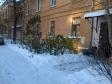 Екатеринбург, ул. Инженерная, 37: приподъездная территория дома