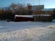 Екатеринбург, Inzhenernaya st., 37: положение дома