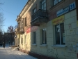 Екатеринбург, Inzhenernaya st., 31: положение дома