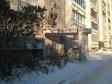 Екатеринбург, ул. Черняховского, 45А: приподъездная территория дома