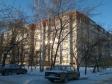 Екатеринбург, Chernyakhovsky str., 45А: положение дома