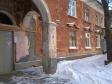 Екатеринбург, Chernyakhovsky str., 41: приподъездная территория дома