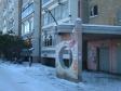 Екатеринбург, ул. Черняховского, 41А: приподъездная территория дома