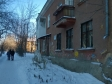 Екатеринбург, Chernyakhovsky str., 39: положение дома
