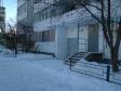 Екатеринбург, Griboedov st., 24А: приподъездная территория дома