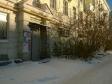 Екатеринбург, Griboedov st., 26: приподъездная территория дома