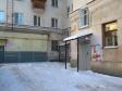 Екатеринбург, Griboedov st., 22: приподъездная территория дома