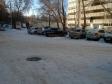 Екатеринбург, Griboedov st., 22: условия парковки возле дома