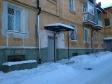 Екатеринбург, пер. Многостаночников, 11: приподъездная территория дома