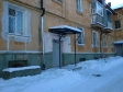Екатеринбург, Mnogostanochnikov alley., 11: приподъездная территория дома