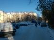 Екатеринбург, ул. Черняховского, 31: условия парковки возле дома