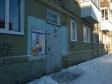 Екатеринбург, Borodin st., 18: приподъездная территория дома