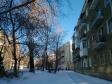 Екатеринбург, Borodin st., 18: положение дома