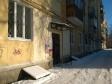 Екатеринбург, ул. Грибоедова, 20: приподъездная территория дома