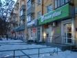 Екатеринбург, Griboedov st., 20: положение дома
