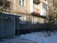 Екатеринбург, Borodin st., 8: приподъездная территория дома
