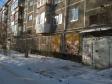 Екатеринбург, ул. Бородина, 6: приподъездная территория дома