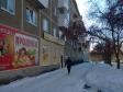 Екатеринбург, Borodin st., 6: положение дома