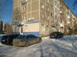 Екатеринбург, Borodin st., 6: условия парковки возле дома