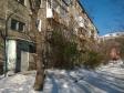 Екатеринбург, ул. Бородина, 6А: приподъездная территория дома