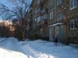 Екатеринбург, ул. Бородина, 6Б: приподъездная территория дома