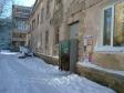 Екатеринбург, ул. Зои Космодемьянской, 47: приподъездная территория дома