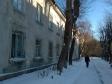 Екатеринбург, ул. Зои Космодемьянской, 47: положение дома