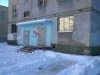 Екатеринбург, Zoi Kosmodemianskoy st., 49: приподъездная территория дома