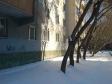 Екатеринбург, Zoi Kosmodemianskoy st., 49: положение дома