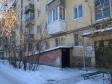 Екатеринбург, Inzhenernaya st., 21/1: приподъездная территория дома