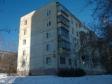 Екатеринбург, Inzhenernaya st., 21/3: положение дома
