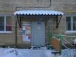 Екатеринбург, ул. Зои Космодемьянской, 46А: приподъездная территория дома