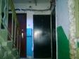Екатеринбург, ул. Зои Космодемьянской, 46А: о подъездах в доме