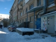 Екатеринбург, Inzhenernaya st., 19: приподъездная территория дома