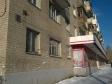 Екатеринбург, Inzhenernaya st., 19: положение дома