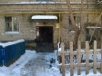 Екатеринбург, Inzhenernaya st., 17: приподъездная территория дома