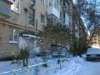 Екатеринбург, Kosarev st., 19: приподъездная территория дома