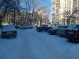 Екатеринбург, Kosarev st., 19: условия парковки возле дома