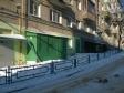 Екатеринбург, ул. Косарева, 17: приподъездная территория дома