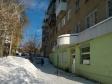 Екатеринбург, Kosarev st., 17: положение дома