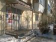 Екатеринбург, ул. Косарева, 15: приподъездная территория дома