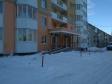 Екатеринбург, ул. Зои Космодемьянской, 42А: приподъездная территория дома