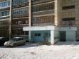 Екатеринбург, Kosarev st., 11: приподъездная территория дома