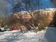 Екатеринбург, ул. Черняховского, 26: положение дома