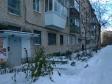 Екатеринбург, Borodin st., 4Б: приподъездная территория дома