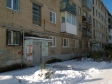 Екатеринбург, ул. Бородина, 4А: приподъездная территория дома