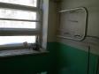 Екатеринбург, ул. Бородина, 4А: о подъездах в доме