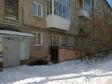 Екатеринбург, Borodin st., 4: приподъездная территория дома