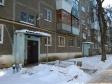 Екатеринбург, Borodin st., 3: приподъездная территория дома